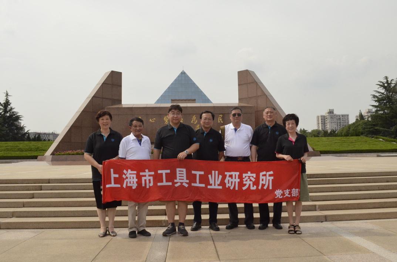 """上海市工具工业研究所开展 学习钟杨事迹、""""我们的初心使命""""主题党日活动"""