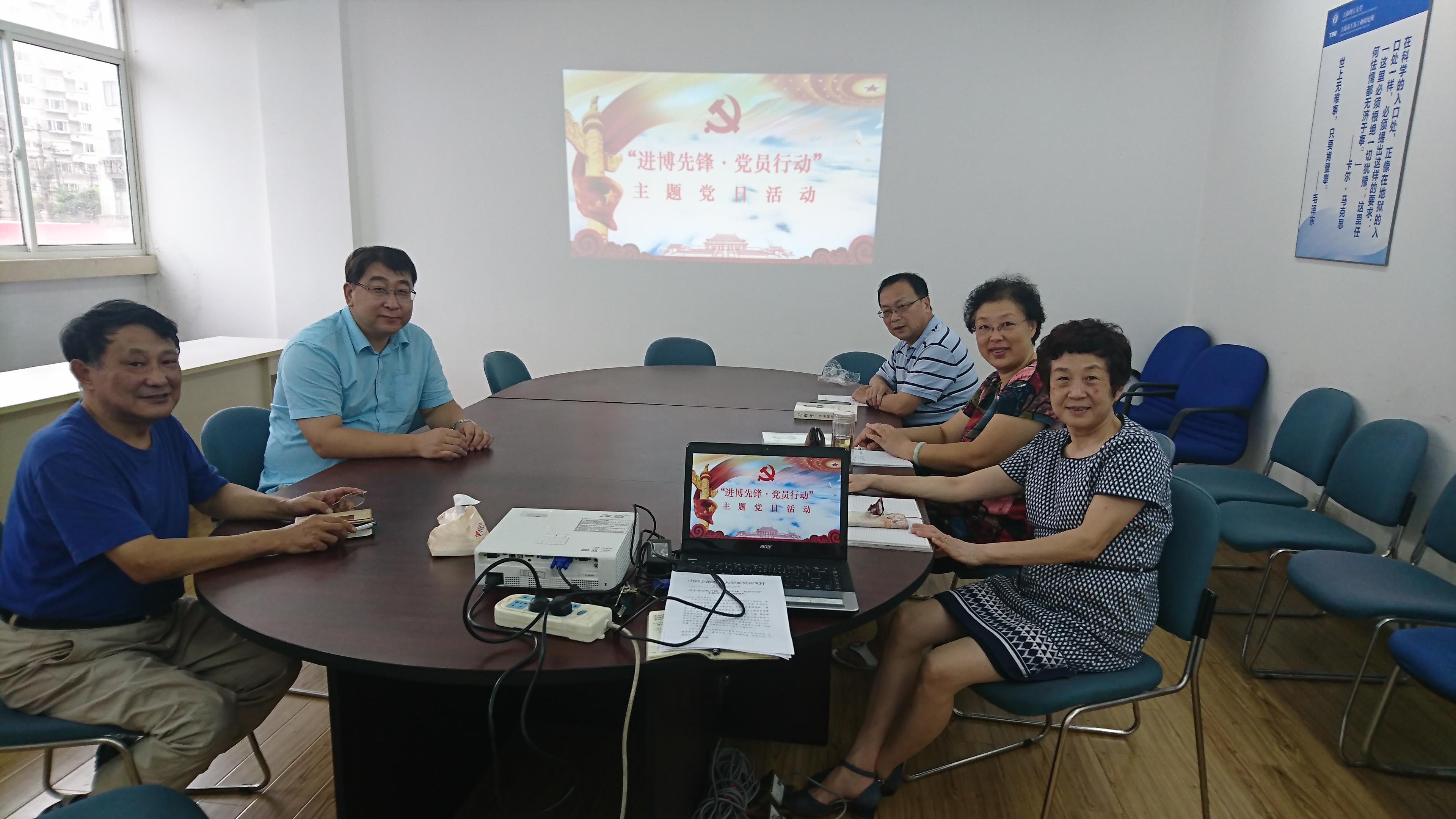 """上海市工具工业研究所开展 """"进博先锋·党员行动""""主题党日活动"""