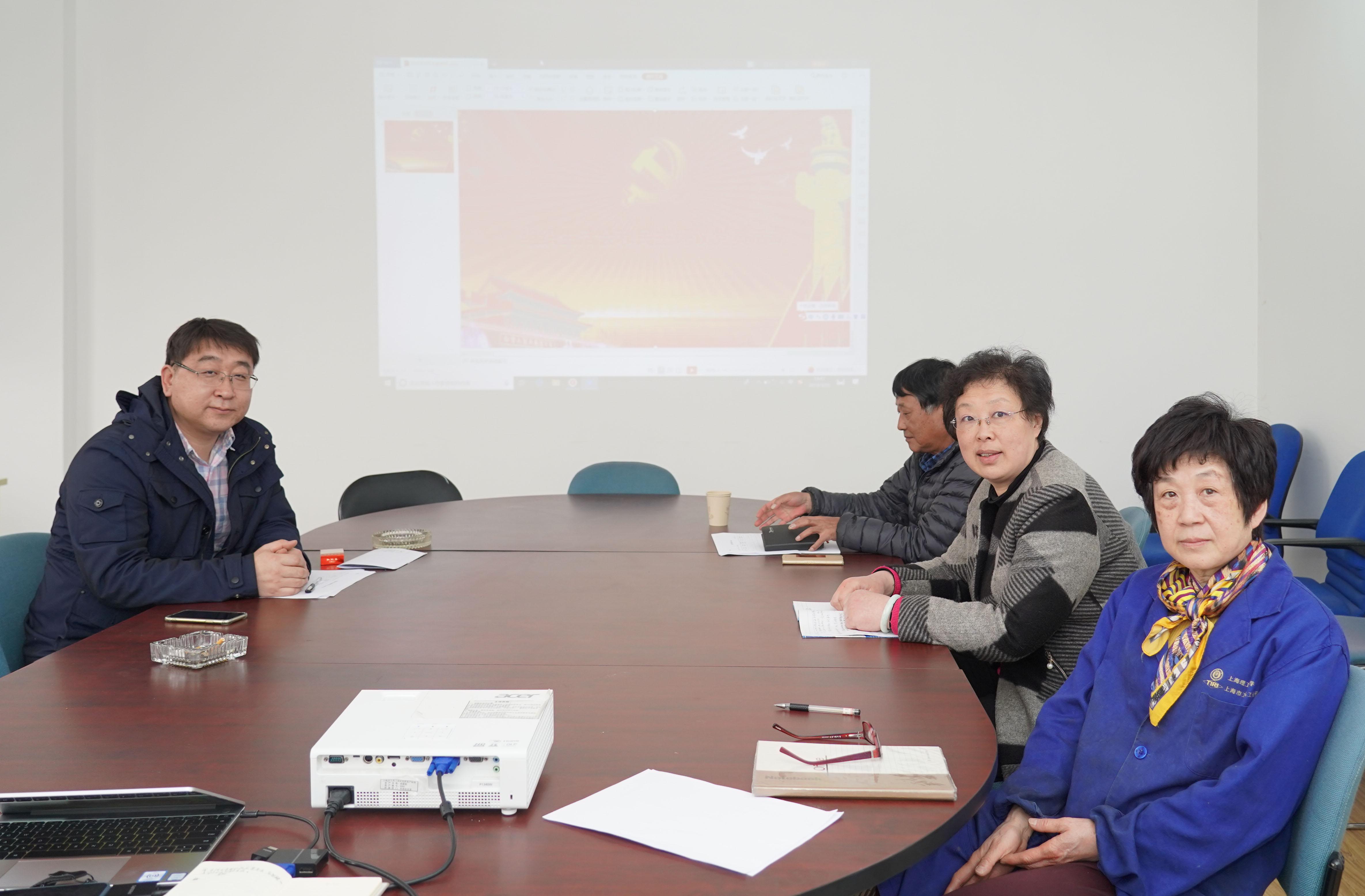 上海市工具工业研究所开展组织生活会和民主评议党员活动